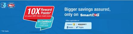 hdfc 10x smart offering 33 cashback
