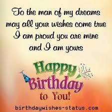 birthday wishes for fiance birthday wishes wish fiance love