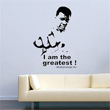 Furniture Stickers Muhammad Ali Wall Sticker Butterfly Quote Vinyl Decal Boxer Gym Stencil Art Gift Home Furniture Diy Home Decor Items