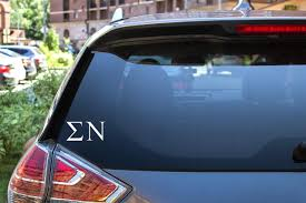 Sigma Nu Sticker Greek Sorority Decal For Car Laptop Windows Offici Pro Graphx