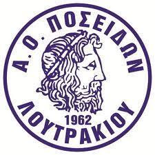 Α.Ο. Ποσειδών Λουτρακίου - Βικιπαίδεια