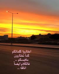كلام سناب صور سناب شات مكتوبة صباح الورد