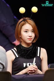 GALLERY] Son Chaeyoung ? ซน แชยอง - Pantip