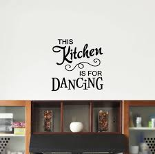 This Kitchen Is For Dancing Vinyl Decal Home Decor Wall Etsy