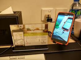 smartphone proposé par l hotel gratuit