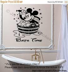 5 Off Disney Mickey Mouse Children Bath Time Vinyl Sticker Etsy
