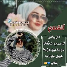 رمزية Zahrat Alltus تصاميم صور بنات و بس Facebook