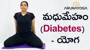 diabetes yoga asanas archives rynaty