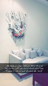 ك طير طليق On Twitter لو أن الله أحاطك بمن تحب