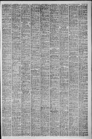 louisville cky on august 24 1955