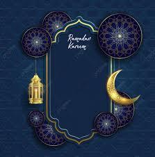 رمضان كريم خلفيات اسلامية مع القمر والفانوس عربي تحية الله Png