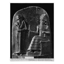 Hammurabi Art Wall Decor Zazzle