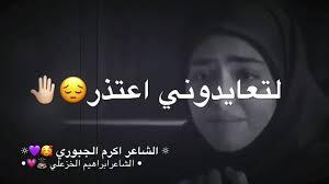 أجمل مقطع عن العيد كلام حزين عن العيد حالات واتس اب حزينه عن