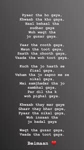 best adhuri khwaish images in zindagi quotes gulzar