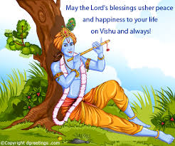 vishu sms vishu messages vishu wishes