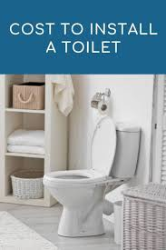 cost to install a toilet 2020