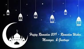ramadan mubarak quotes festifit