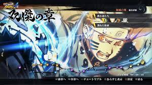 Naruto Shippuden: Ultimate Ninja Storm 4 Screenshots Show Off ...