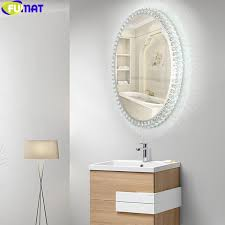 2020 fumat wall mirror with light