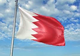 علم عربي وحكاية - البحرين