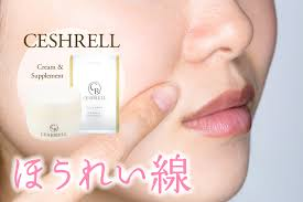 セシュレルはほうれい線に効果的?!成分をチェック! | 老け顔の第一印象を決める「ほうれい線」。通販基礎化粧品で人気のセシュレルは、ほうれい線に対してどのように作用するのか、配合成分からチェックします。このほか気になる解約の方法やニキビへの効果など  ...