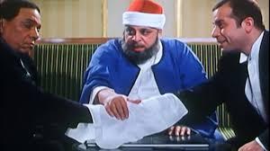 لما تبقى في كتب كتابك وابو العروسة مش طايقك عريس من جهة أمنية
