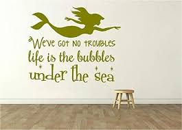 Amazon Com Ds Inspirational Decals Little Mermaid Vinyl Wall Decal 20 X20 Home Kitchen