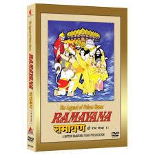 Ramayana: The Legend of Prince Rama - Walmart.com - Walmart.com