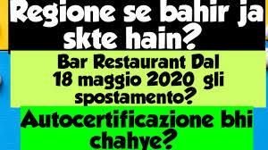 Bar Restaurant Dal 18 maggio 2020 gli spostamenti - YouTube