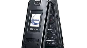 Samsung Z540 review: Samsung Z540 - CNET