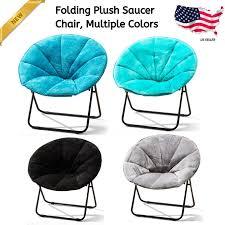 Folding Plush Saucer Chair Bedroom Living Room Teen Kids Furniture Round Soft 726084992191 Ebay
