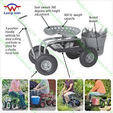 swiveling tractor style rolling garden