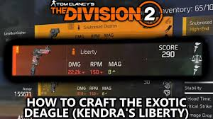 Division 2 - How to Craft Exotic D50 ...