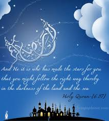 happy ramadan quotes from quran sayings images photos