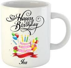 Huppme Happy Birthday Iva White (350 ml) Ceramic Mug Price in ...
