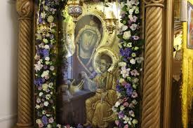 26 октября митрополит Иосиф совершил богослужения по случаю ...
