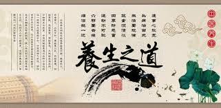 中医常识国药集团中联药业有限公司