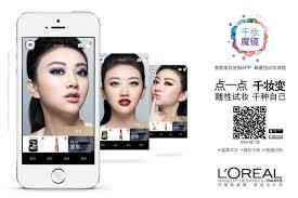 ed l oreal s makeup genius app