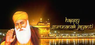 guru nanak jayanti wishes quotes images and