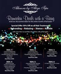 alle nora by aliya tipu ramadan eid