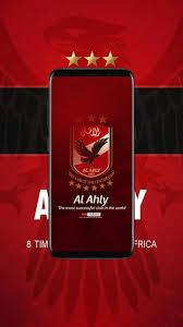 خلفيات نادي الاهلي For Android Apk Download