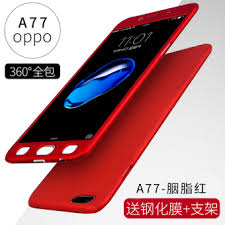 Gale Adeline: Price Oppo oppoa59s/A59/a59m/A57 full edging protective  drop-resistant phone case in Malaysia