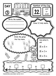 first grade math freebie activities