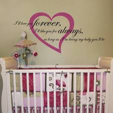 I Ll Love You Forever I Ll Like You For Always Quote Wall Decals