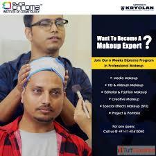 makeup courses in delhi makeup