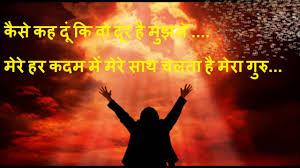 happy guru purnima greetings whatsapp message sms wishes