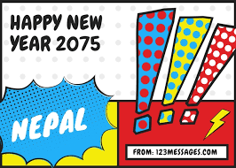 happy new year messages and wishes message wishes