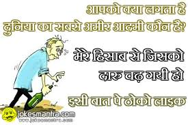 get drunk meaning in hindi لم يسبق له