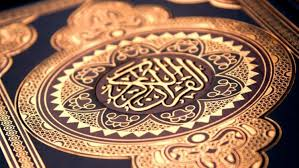 Image result for Mahr in Islam