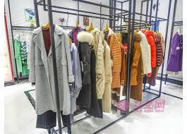 whole clothing market